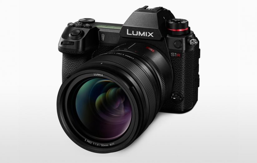 Cameras for wildlife photography Panasonic S1R