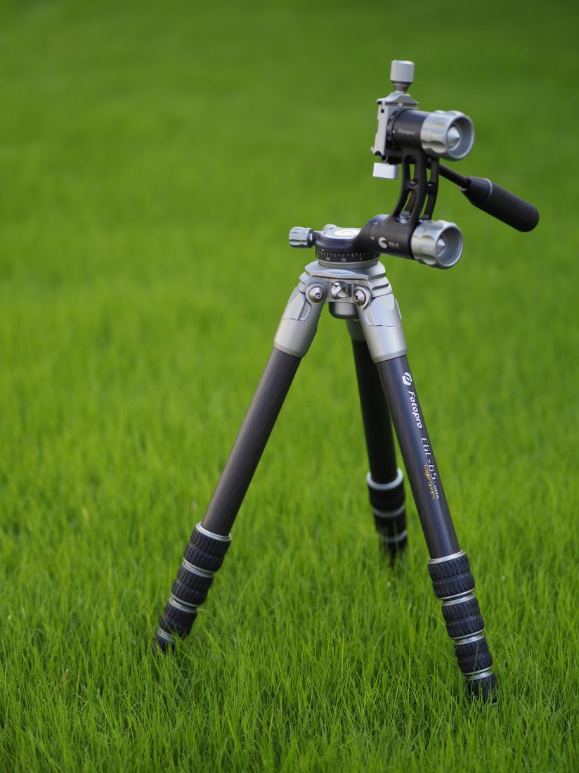 Image of the Fotopro Eagle Series tripod and gimbal head