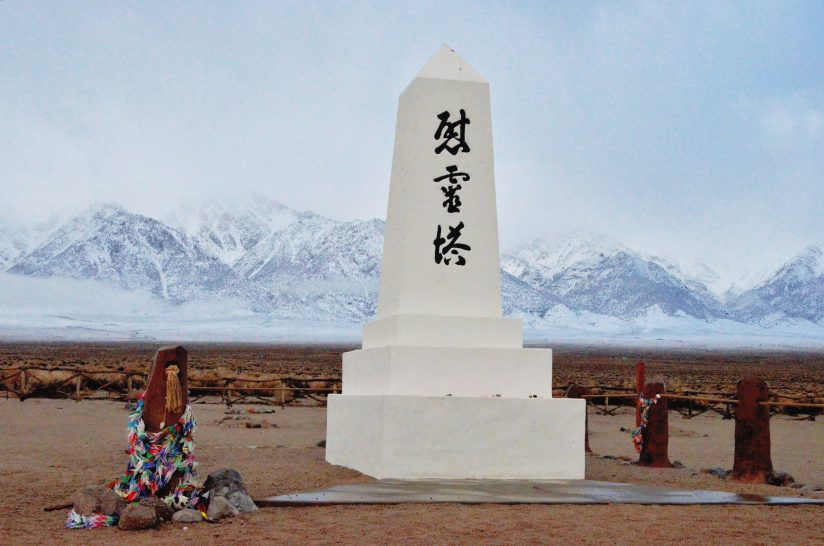 Manzanar – The Cold Side of Hell